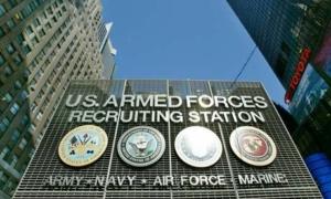 enlistment1216